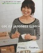 Libro Cocina Japonesa   Cocina Asiatica 10 Libros Imprescindibles